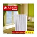 銅鋁復合散熱器 QFTLF N/75*90 暖氣片廠家直銷