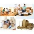 精品国际搬家同安物流国际货运同安供