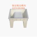 梧州流水槽模具厂家操作简单【图】