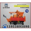 河北省細石混凝土泵價位廠家|攪拌拖泵|細石混凝土泵價位
