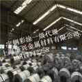 四川南充宝钢彩涂板一级代理商,南充宝钢彩钢板银色供应