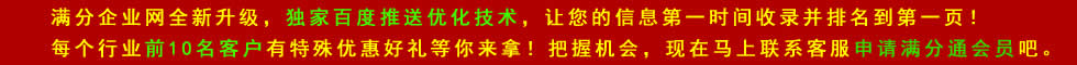 电话:0311-8085 0827,网站 客服QQ梁:1400235135
