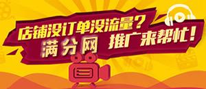 公司首页幻灯广告招租