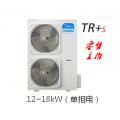 北京美的家用中央空调新款TR+S系列新款TR+ mini