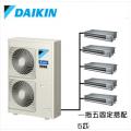 北京大金家用中央空调系列销售安装型号参数