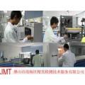 上海市钼矿石品位检测钨矿石含量化验检测