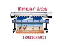 张森广告设备,质量惊呆了     写真机和喷绘机都是大型喷墨打印机.