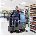 重庆-驾驶室洗地机、大型超市洗地机、洗地机(R-QQ)