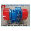 YZD-10-4 0.5kw振动电机 TZD卧式振动电机