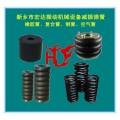 减振弹簧|橡胶弹簧|振动筛专用弹簧