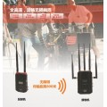 CVW800米HDMIHD-SDI电影级导演无线高清图传监看