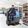 西安大型商场超市用洗地机|容恩驾驶式洗地机价格