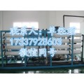 濮阳酒厂用纯净水设备制造 酿造纯净水工艺流程 十年成功经验厂