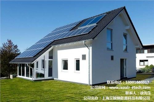 上海家庭光伏发电安装上海外墙光伏发电别墅艾梭纳供工程别墅花岗石图片图片
