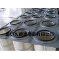 【碳粉石墨粉滤芯滤筒】_碳粉石墨粉滤芯滤筒规格【久德】