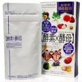 从宁波进口酵素食品可以不贴标签吗如何操作