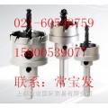 供应高品质空心钻头,国内外磁力钻专用空心钻头
