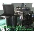 320立式液體包裝機立式包裝機價格高效率包裝機