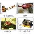 供應超音頻鉆頭,截齒焊接設備(圖)