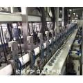 端子卷对卷连续电镀生产线-钢带卷对卷连续电镀生产线供应商-接