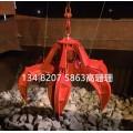 上海BANGDING电动液压多瓣抓斗 废钢抓斗
