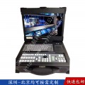 15寸導播機切換臺機箱一體機定制工控機視頻采集工業便攜機
