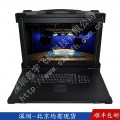 21寸工业便携机机箱定制军工电脑外壳铝加固笔记本一体机采集