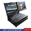 19寸双屏工业便携机机箱定制军工电脑外壳铝加固笔记本