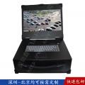 17寸3U工业便携机整机定制铝外壳机箱军工电脑抽拉硬盘加固