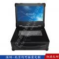 17寸3U工业便携机定制铝外壳机箱军工电脑抽拉硬盘加固笔记本