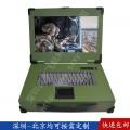 17寸工业便携机定制军工电脑外壳铝无风扇机箱加固笔记本工控
