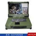 17寸工業便攜機機箱定制軍工筆記本加固電腦便攜式工控一體機
