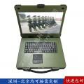 15寸工業便攜機機箱定制鋁工控一體機軍工電腦加固筆記本采集