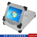 8.4寸工業便攜式平板電腦機箱定制軍工平板外殼加固平板采集鋁