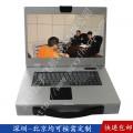 15寸工業便攜機工控一體機定制便攜式機箱軍工電腦加固筆記本