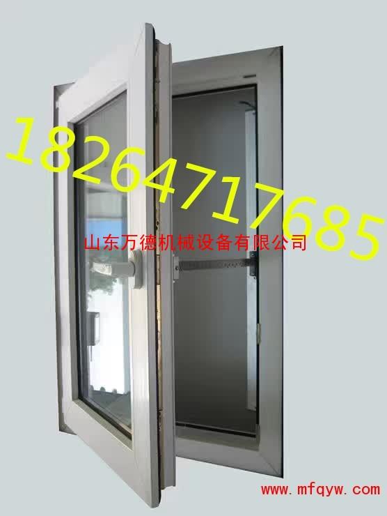 电动电动开窗窗自动单链条开窗机电动单链式排烟器遥控单链式开窗男装低价图片