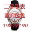 吴江手表回收价格浪琴表名匠系列价格及图片
