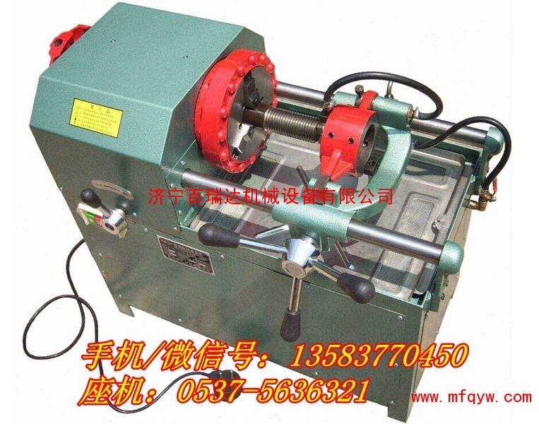 圆钢电动套丝机 预埋螺栓专用套丝机厂家 价格