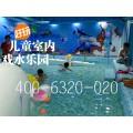 陕西西安婴幼儿游泳池设备厂家供室内儿童游乐戏水池设备组装池