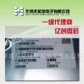 供应HX1001-CE 同步降压IC