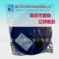 供应QX3400同步升压IC
