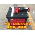 山东钢筋弯弧机GWH-32型钢筋弯圆机 4kw电机