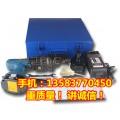 4-16mm充电式钢筋切断机   20型充电式钢筋切断机厂家