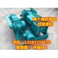 350减速机 双电机带动  6-14型废旧钢筋调直机山东厂家