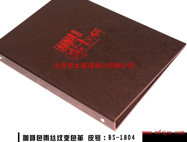 北京菜谱制作,菜谱印刷,专业菜谱加工服务