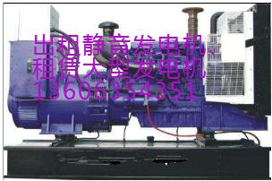 高密出租发电机【高密租赁中心】15801407899