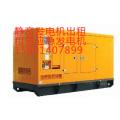 招远出租200kw发电机15801407899供应招远1