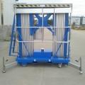 铝合金升降机厂家服务