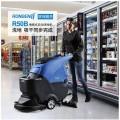 容恩R50B洗地机工厂手推式洗地机超市车库车间扫地机