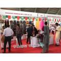 2018年巴基斯坦国际面辅料、纱线及纺织品展-上海奇展